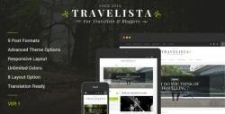 - Blog|Travel