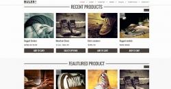Buler - A Rugged Ecommerce / WooCommerce Theme - Premium wordpress themes|Ecommerce>WooCommerce